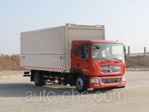 HSCheng DWJ5161XYK10D8 wing van truck