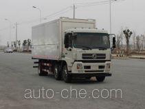 HSCheng DWJ5190XYKBX5A wing van truck