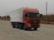 HSCheng DWJ5203XYKA2 wing van truck