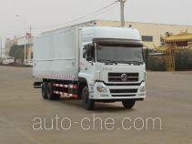 HSCheng DWJ5250XYKA12 wing van truck