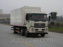 HSCheng DWJ5250XYKBX5A wing van truck