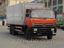 HSCheng DWJ5250XYKGF4 wing van truck