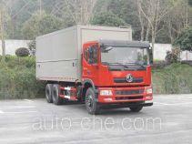 HSCheng DWJ5250XYKGF6 wing van truck