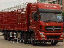 HSCheng DWJ5311CCYA10 stake truck