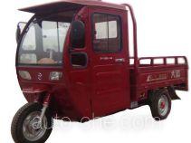 Dayun DY110ZH-10A cab cargo moto three-wheeler