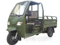 Dayun cab cargo moto three-wheeler