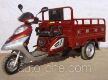 Dayang DY110ZH-12A cargo moto three-wheeler
