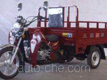 Dayang DY110ZH-5A cargo moto three-wheeler