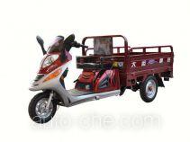 Dayun DY110ZH-7 cargo moto three-wheeler