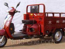Dayang DY110ZH-7A cargo moto three-wheeler