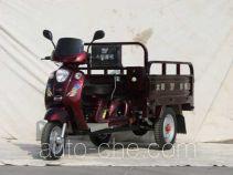 Dayang DY110ZH-A cargo moto three-wheeler