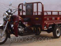 Dayang DY125ZH-5A cargo moto three-wheeler