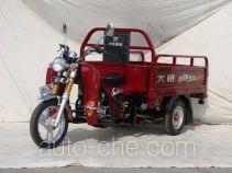 Dayang DY125ZH-6A cargo moto three-wheeler