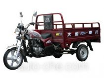 Dayun DY150ZH-3 cargo moto three-wheeler