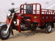 Dayang DY150ZH-5A cargo moto three-wheeler