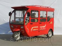 Dayang DY150ZK-A passenger tricycle