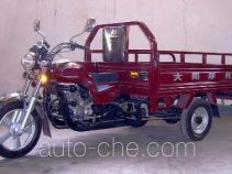 Dayang DY175ZH-2 cargo moto three-wheeler