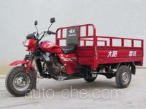 Dayang DY175ZH-3 cargo moto three-wheeler