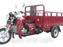 Dayun DY175ZH-7 cargo moto three-wheeler