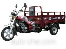 Dayun DY200ZH-2 cargo moto three-wheeler
