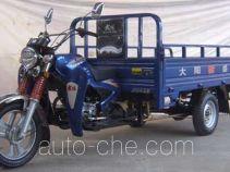 Dayang DY200ZH-2A cargo moto three-wheeler