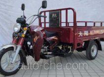 Dayang DY200ZH-2C cargo moto three-wheeler