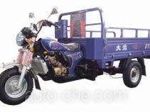 Dayun DY200ZH-8 cargo moto three-wheeler