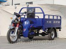 Dayang DY200ZH-C cargo moto three-wheeler