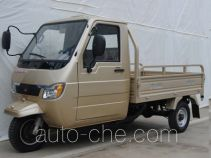 Dayang DY250ZH-3A грузовой мото трицикл с кабиной