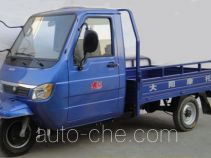 Dayang DY250ZH-5 cab cargo moto three-wheeler