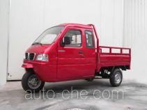 Dayang DY250ZH-6 cab cargo moto three-wheeler