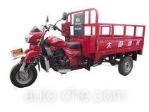 Dayang DY250ZH-7 cargo moto three-wheeler