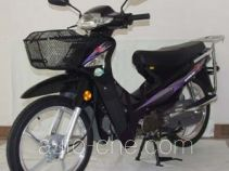 Dayang 50cc underbone motorcycle