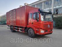 大运牌DYQ5160XXYD5AC型厢式运输车