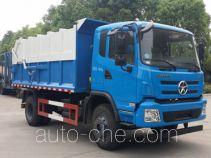 大运牌DYQ5169ZDJ型压缩式对接垃圾车