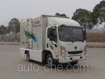 大运牌DYX5040XXYBEV1CAG0型纯电动厢式运输车