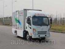 Dayun DYX5044XXYBEV1CBLJEAGY electric cargo van