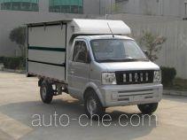 东风牌EQ5021XSHF8型售货车
