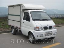 东风牌EQ5021XSHFN1型售货车