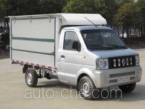 东风牌EQ5021XSHFN6型售货车