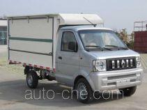 东风牌EQ5021XSHFN7型售货车