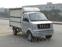 东风牌EQ5029XSHF1型售货车