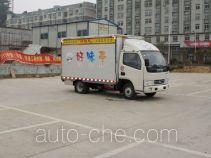 东风牌EQ5030XSH76D3AC型售货车