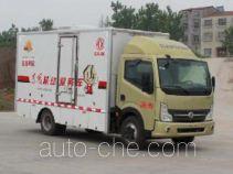 东风牌EQ5040XJX9BDDAC型检修车