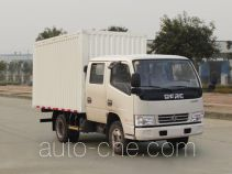 Dongfeng EQ5040XSHD3BDDAC mobile shop