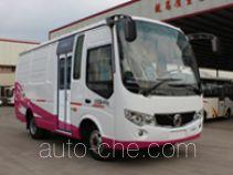 Dongfeng EQ5040XXYN-50 box van truck