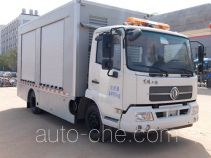 Dongfeng EQ5080TPSS4 high flow emergency drainage and water supply vehicle