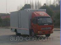 Dongfeng EQ5081XJX12D5AC maintenance vehicle