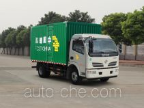 东风牌EQ5090XYZ8BDCAC型邮政车