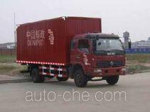 东风牌EQ5100XYZG12D6AC型邮政运输车